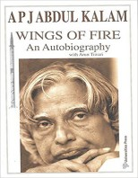 wings-of-fire-an-autobiography
